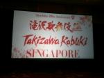 シンガポール7