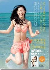 matsui-jyurina-270911 (5)