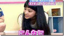 takei-emi-270925 (4)
