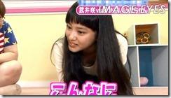 takei-emi-270925 (5)