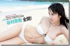 tanimura-nana-270903 (3)