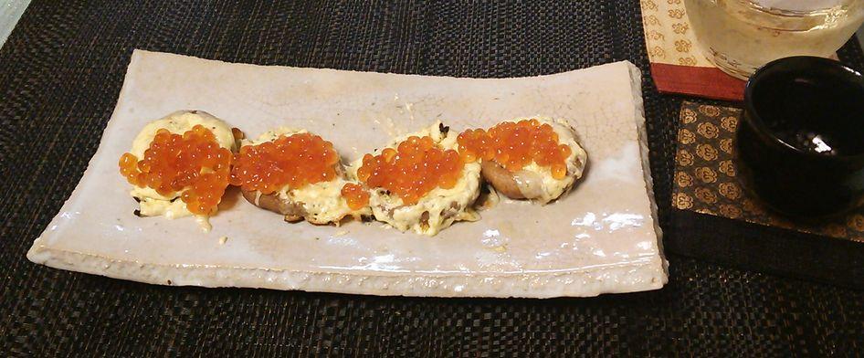 20150912椎茸マヨチーズ焼き