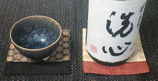20150923洗心波佐見焼