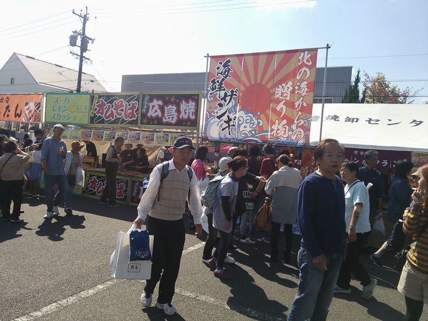 20151012たじみ茶碗祭り広場