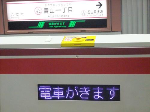 DSCF4845-78.jpg