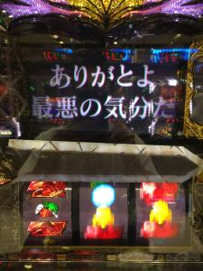fc2blog_20150914162600d32.jpg