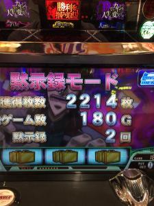 fc2blog_20150915163614bd7.jpg