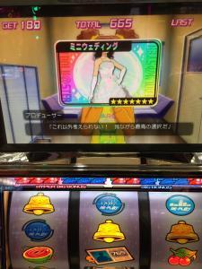 fc2blog_2015101909485696c.jpg