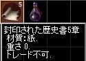 LinC0174-20.jpg