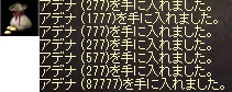 LinC0181-20.jpg