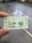 近江鉄道の切符♪