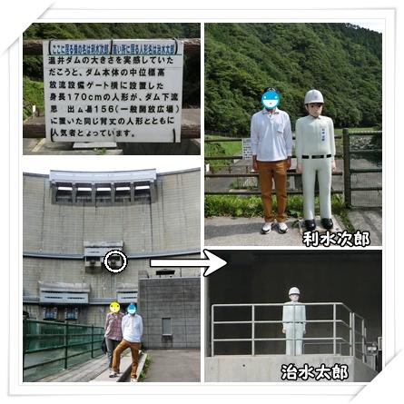 温井ダム3
