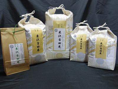 米袋 ALL