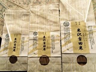 米袋20150926