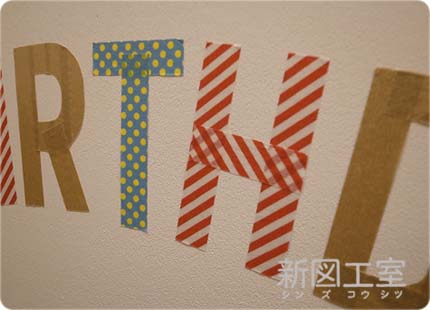 SZ_blog_20150824_02.jpg
