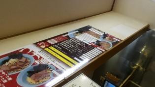 ラーショ橋戸ラーメン(餃子付)2