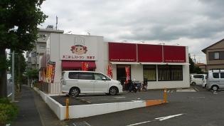 不二家レストラン、昭和の洋食ビクトリアハンバーグプレート1