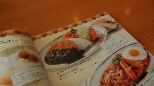不二家レストラン、昭和の洋食ビクトリアハンバーグプレート4