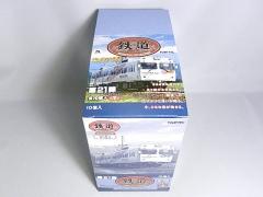 DSCN6554.jpg