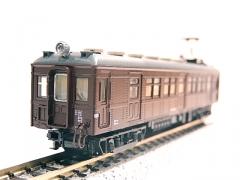 DSCN6645.jpg