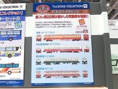 DSCN6851.jpg