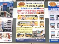 DSCN6853.jpg