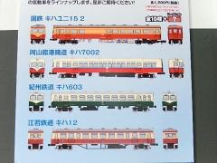 DSCN6888.jpg