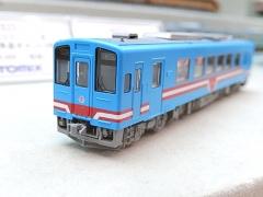 DSCN6894.jpg
