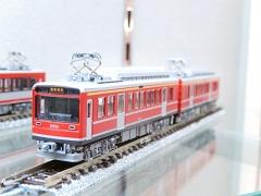 DSCN6901.jpg