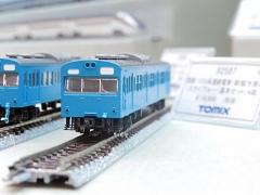 DSCN6911.jpg