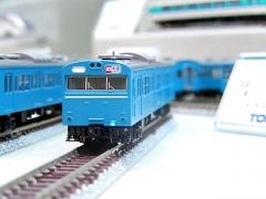 DSCN6912.jpg