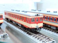 DSCN6916.jpg