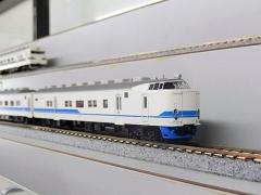DSCN6939.jpg