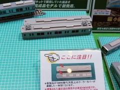 DSCN7017.jpg