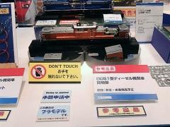 DSCN7044.jpg