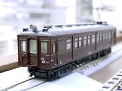 DSCN7156.jpg