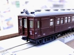 DSCN7158.jpg