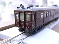DSCN7163.jpg