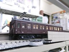 DSCN7165.jpg