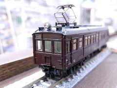 DSCN7166.jpg