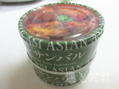 IMG_1867_20150821_マルハアジアン味缶詰_ガパオとサンバル