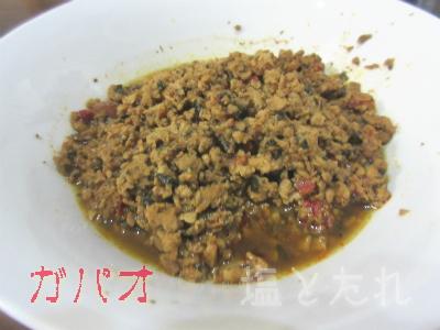 IMG_1868_20150821_マルハアジアン味缶詰_ガパオとサンバル