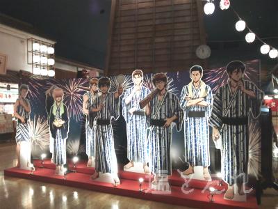 DSC_5011_20150830_01_東京お台場大江戸温泉物語