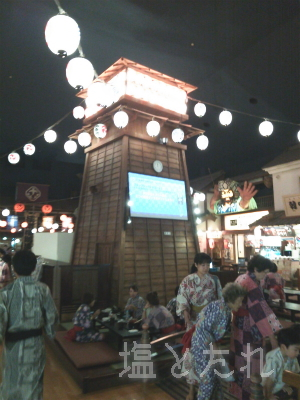 DSC_5013_20150830_01_東京お台場大江戸温泉物語