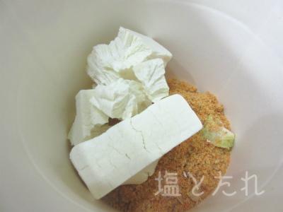 IMG_2097_20150930_純豆腐 金ごま濃厚スンドゥブチゲスープ