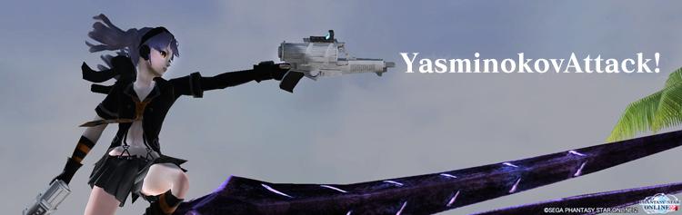 yasumi_nauthizfight20150930a.jpg