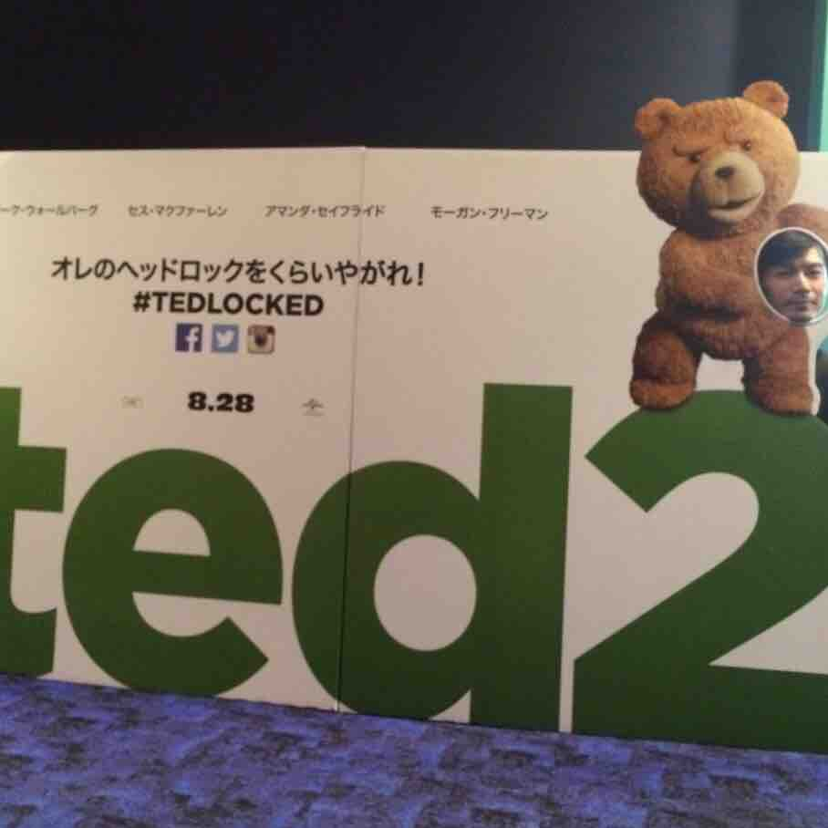 TED2 テッド2 映画