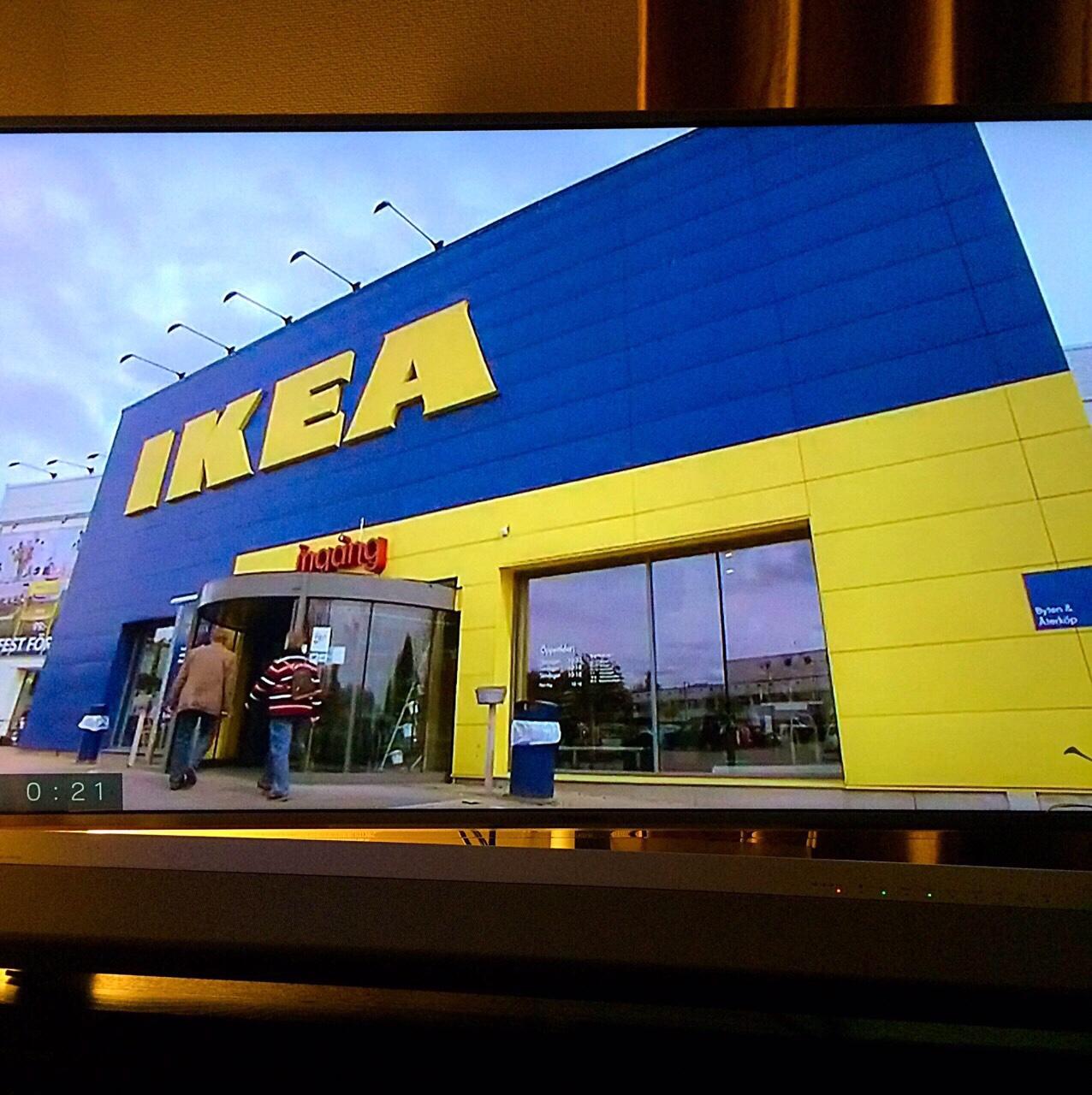 世界の巨大工場2 IKEA