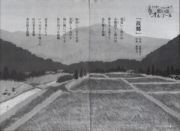 sinsei01.jpg