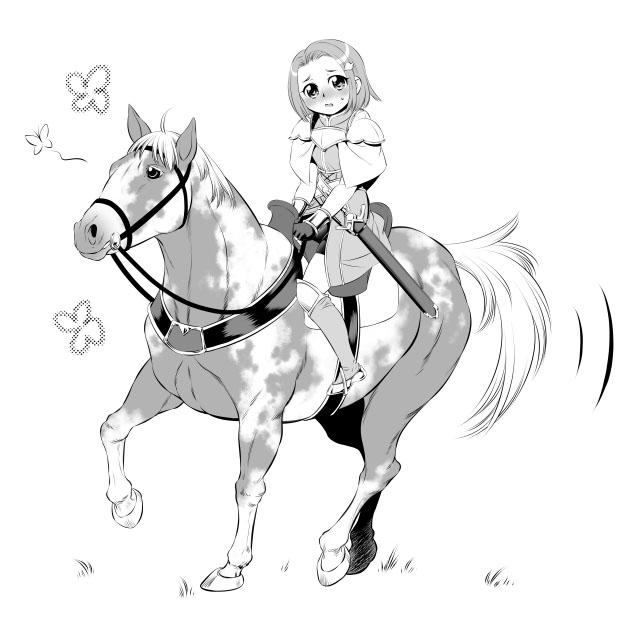 ハミルトンと馬